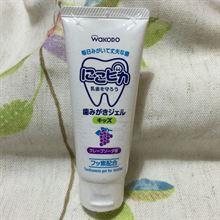 和光堂婴儿牙膏儿童牙膏宝宝牙膏护牙素葡萄味